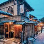 World's First Tatami-style Starbucks in Kyoto